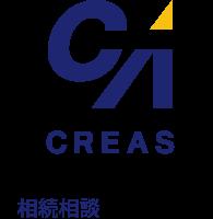 日本クレアス税理士法人の相続相談