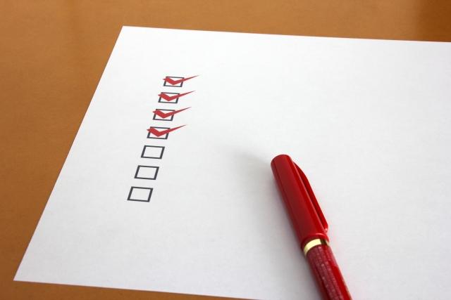 オーナー企業の事業承継~どのように準備を始めればいいのか?