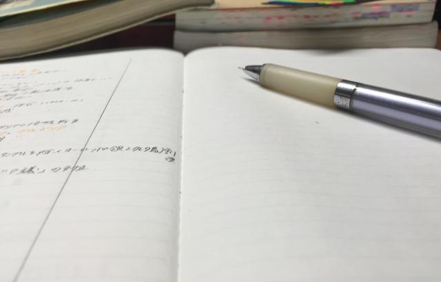 相続時精算課税制度と暦年課税の基本