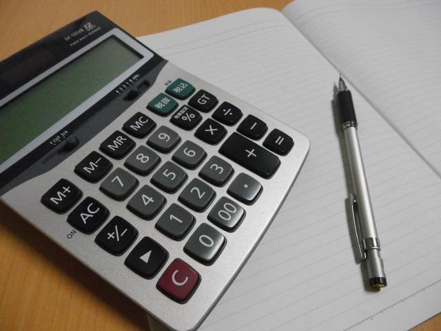 事業承継税制の適用要件の見直しについて