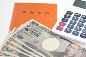 遺族基礎年金や寡婦年金など、相続発生時の年金手続きのポイント