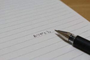 遺言には何を記載できる?~法定遺言事項と付言事項について