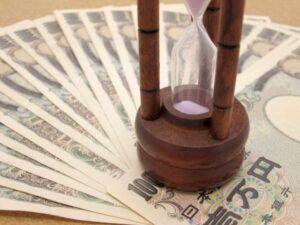 相続財産から差し引けない債務について