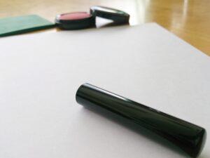 相続・贈与の手続きに役立つ各種書類のまとめ