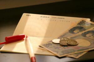 借金(消極財産)がある場合の相続について具体的な対処方法