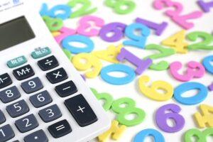 相続税額の2割加算とは?具体例と計算方法