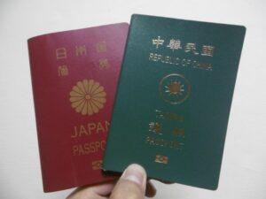 外国籍の人が関係する場合の相続手続き