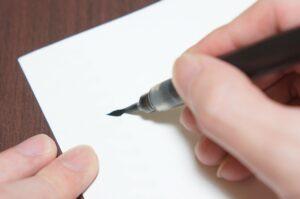 自筆証書遺言の改正をふまえて自筆証書遺言の活用方法を考える