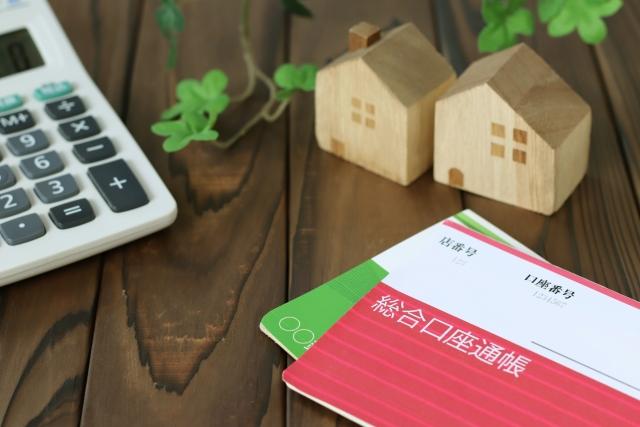 親が老人ホームに入居している場合、小規模宅地等の特例の適用について