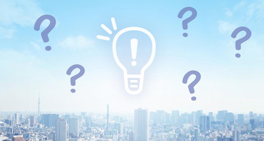 相続税シミュレーション|減額の可能性についても詳しく解説!