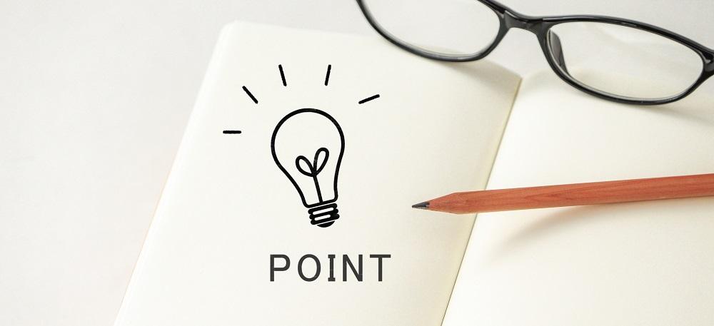 遺産分割協議書を自分で作成するにはどうすればいいの?